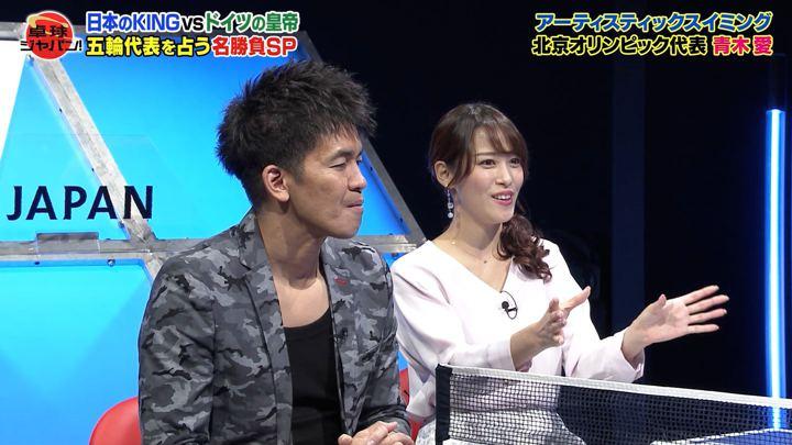 2019年11月16日鷲見玲奈の画像03枚目