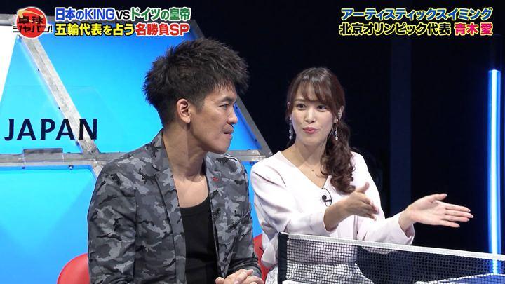 2019年11月16日鷲見玲奈の画像04枚目