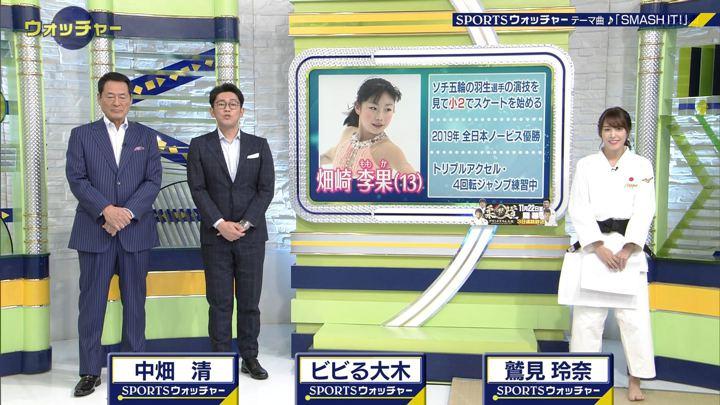 2019年11月16日鷲見玲奈の画像06枚目