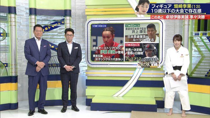 2019年11月16日鷲見玲奈の画像08枚目