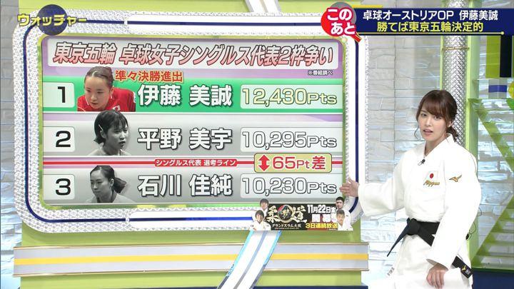2019年11月16日鷲見玲奈の画像10枚目