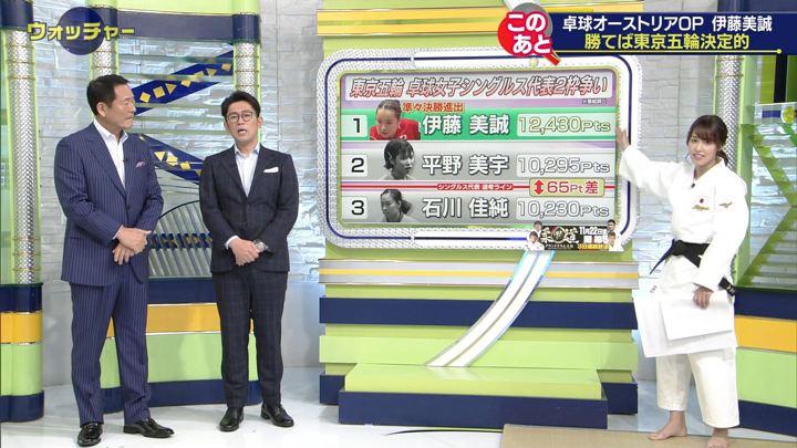 2019年11月16日鷲見玲奈の画像11枚目