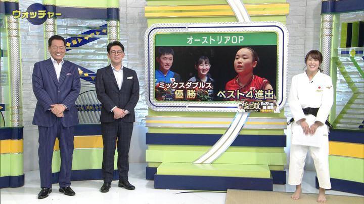 2019年11月16日鷲見玲奈の画像12枚目