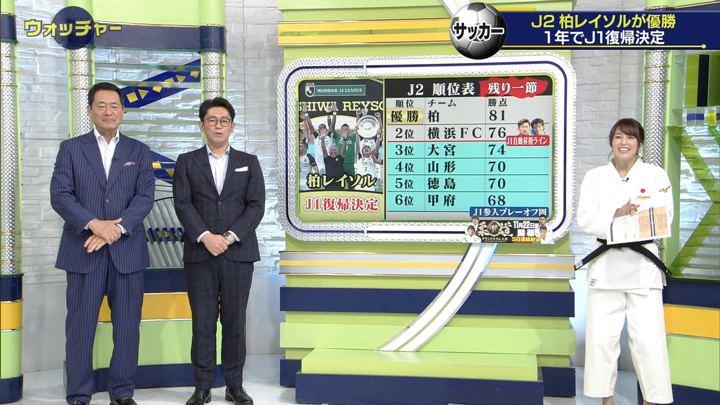 2019年11月16日鷲見玲奈の画像15枚目