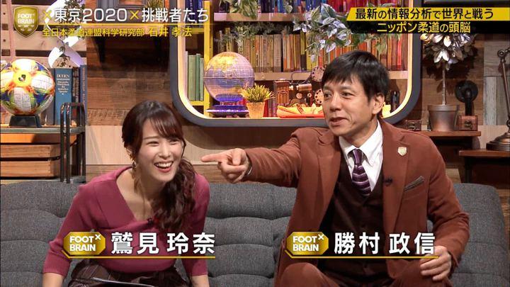 2019年11月16日鷲見玲奈の画像18枚目