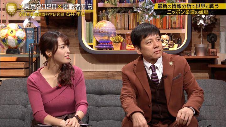2019年11月16日鷲見玲奈の画像20枚目