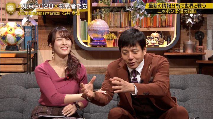 2019年11月16日鷲見玲奈の画像21枚目