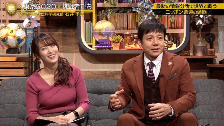 2019年11月16日鷲見玲奈の画像22枚目