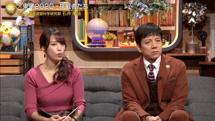 2019年11月16日鷲見玲奈の画像23枚目