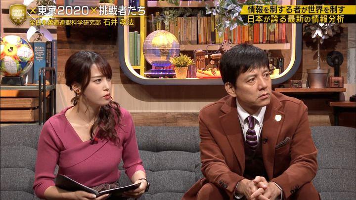 2019年11月16日鷲見玲奈の画像24枚目