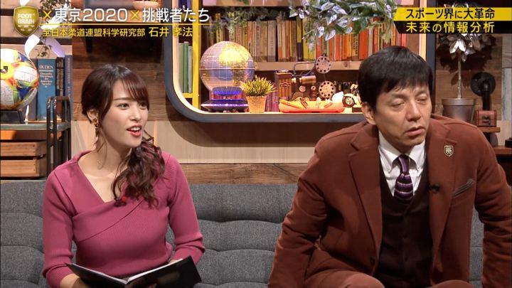 2019年11月16日鷲見玲奈の画像27枚目
