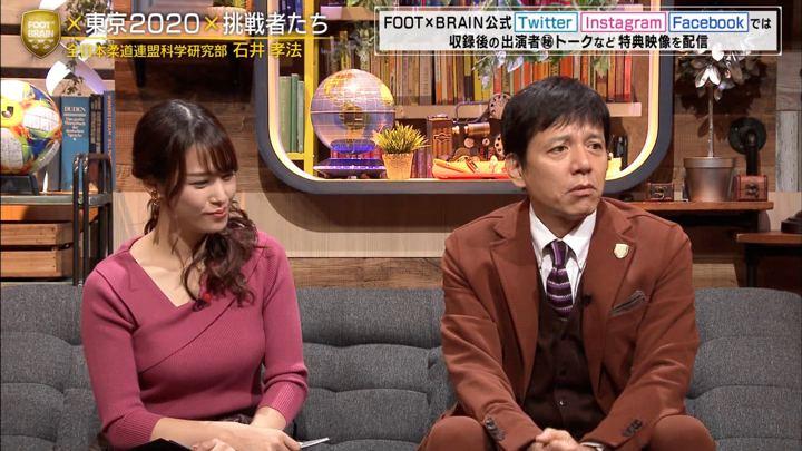 2019年11月16日鷲見玲奈の画像29枚目