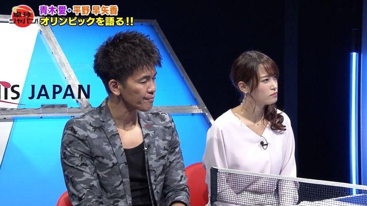 2019年11月23日鷲見玲奈の画像06枚目