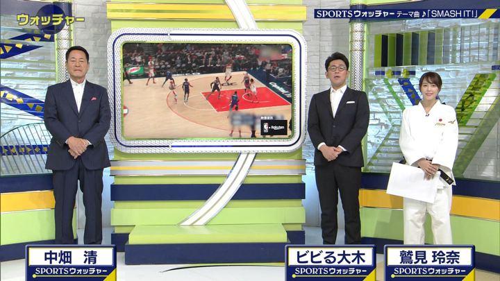 2019年11月23日鷲見玲奈の画像09枚目
