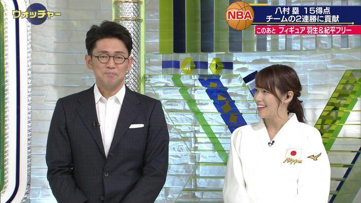 2019年11月23日鷲見玲奈の画像10枚目
