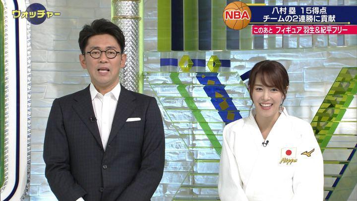 2019年11月23日鷲見玲奈の画像11枚目
