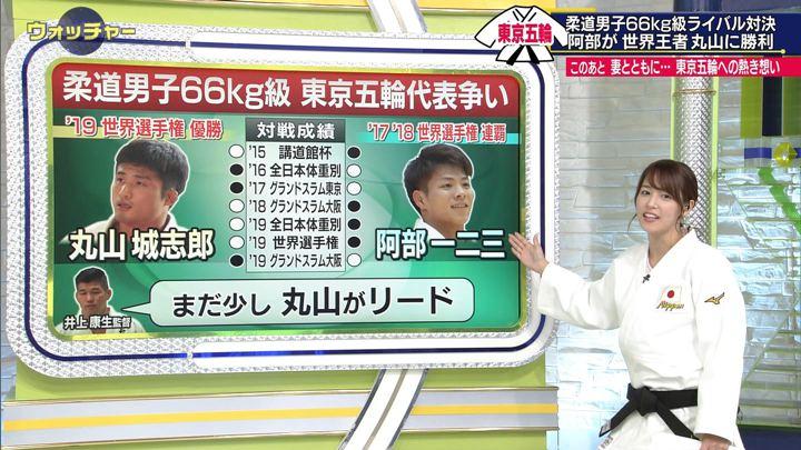2019年11月23日鷲見玲奈の画像19枚目