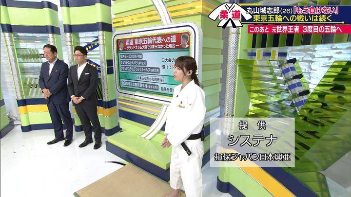 2019年11月23日鷲見玲奈の画像26枚目