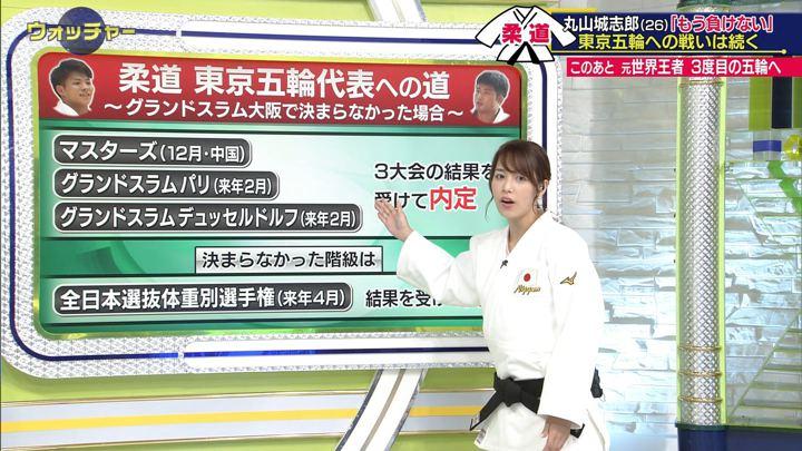 2019年11月23日鷲見玲奈の画像28枚目
