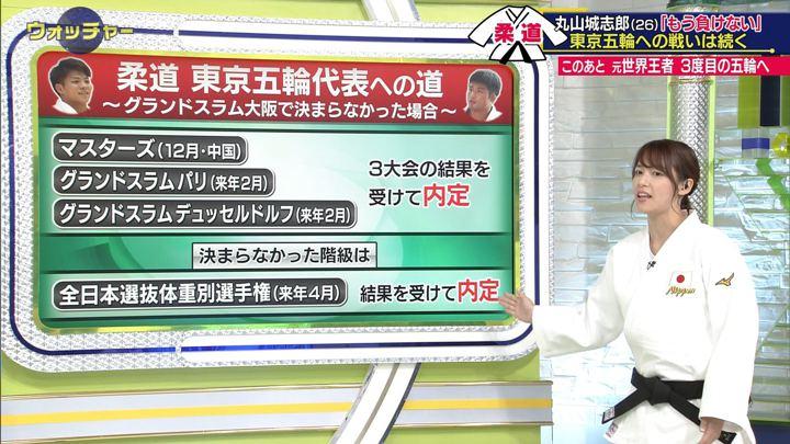 2019年11月23日鷲見玲奈の画像29枚目