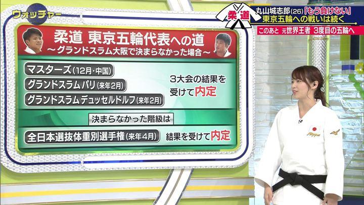 2019年11月23日鷲見玲奈の画像32枚目