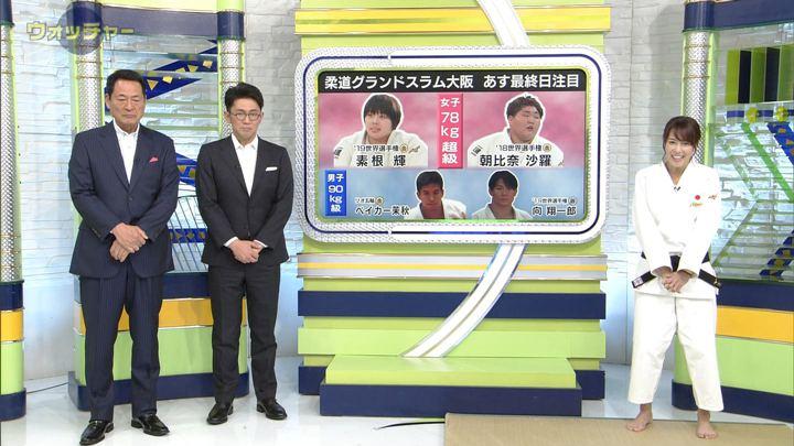 2019年11月23日鷲見玲奈の画像34枚目