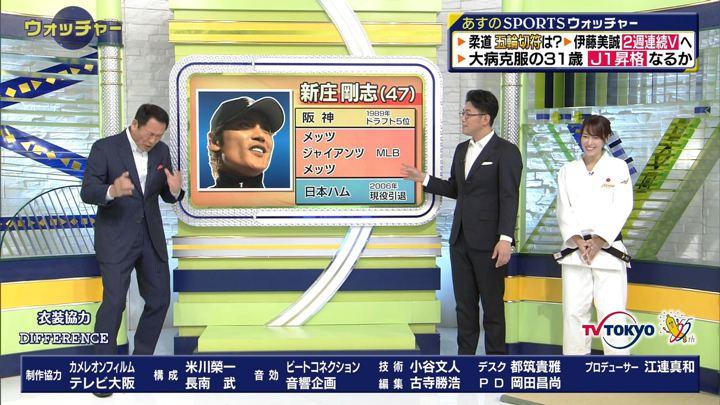 2019年11月23日鷲見玲奈の画像38枚目