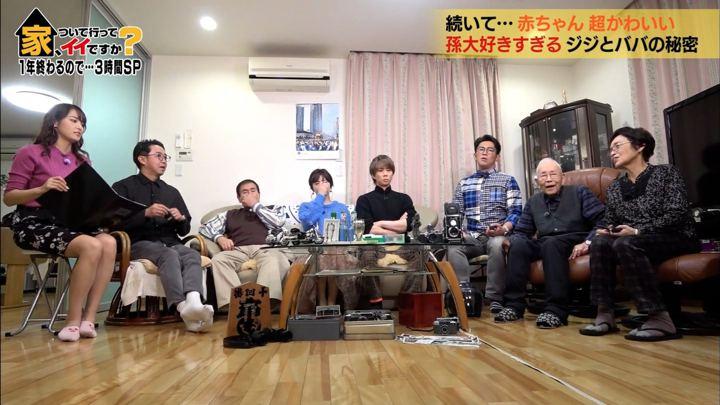 2019年11月27日鷲見玲奈の画像05枚目