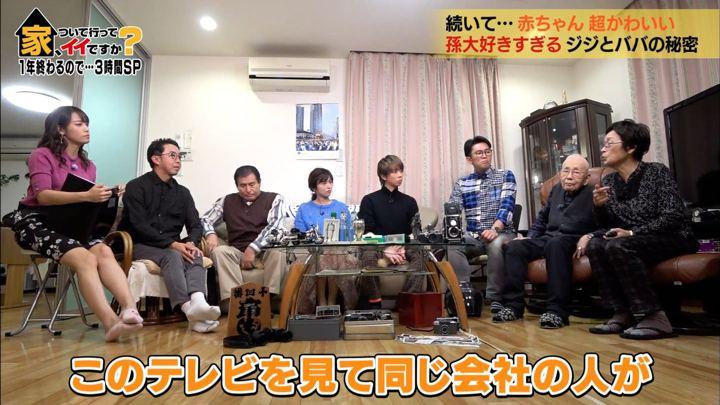2019年11月27日鷲見玲奈の画像06枚目