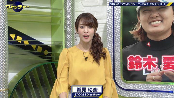 2019年11月27日鷲見玲奈の画像22枚目