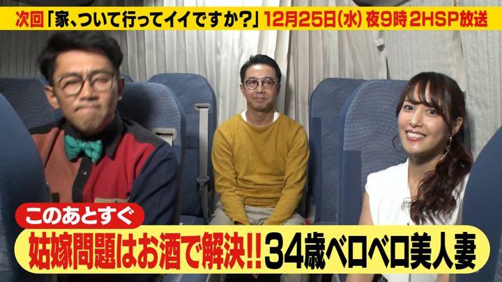 2019年12月02日鷲見玲奈の画像06枚目