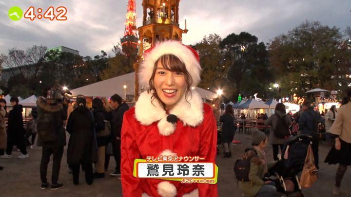 2019年12月06日鷲見玲奈の画像03枚目