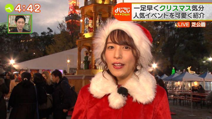 2019年12月06日鷲見玲奈の画像06枚目
