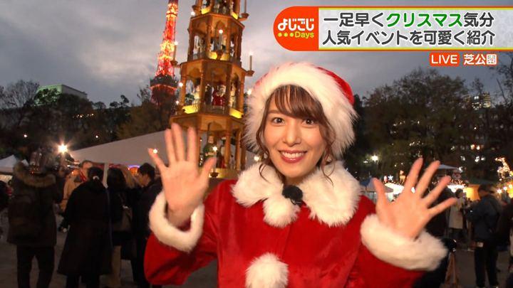2019年12月06日鷲見玲奈の画像08枚目