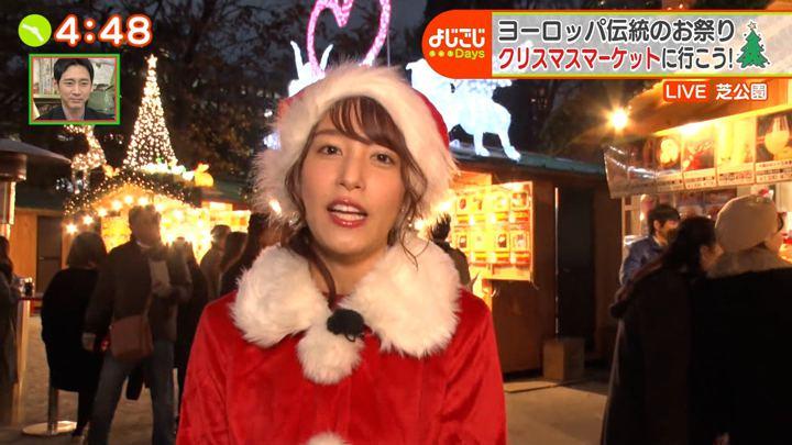 2019年12月06日鷲見玲奈の画像10枚目