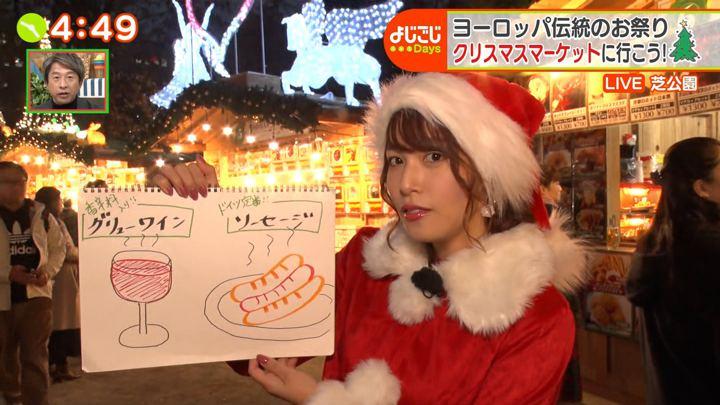 2019年12月06日鷲見玲奈の画像12枚目
