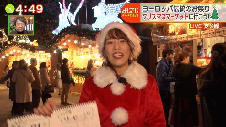 2019年12月06日鷲見玲奈の画像13枚目