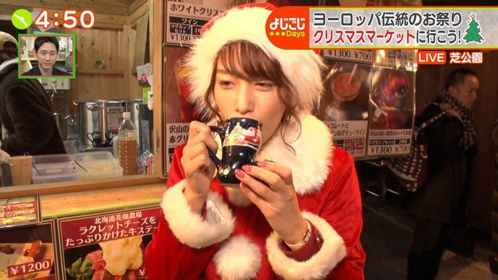 2019年12月06日鷲見玲奈の画像14枚目