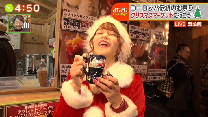 2019年12月06日鷲見玲奈の画像15枚目