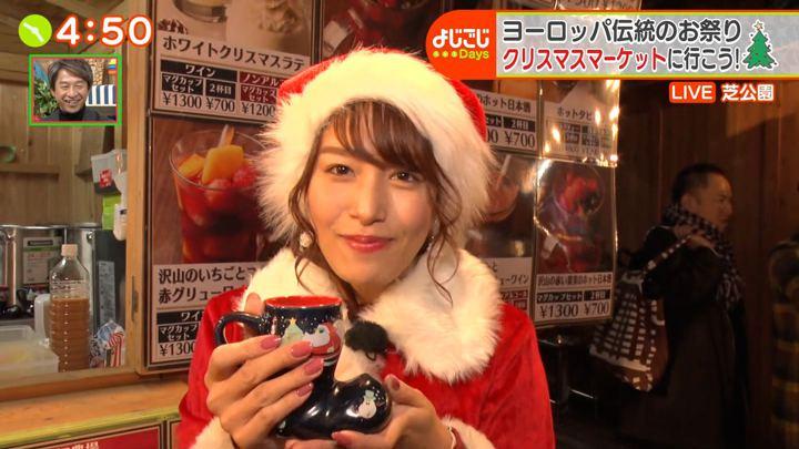 2019年12月06日鷲見玲奈の画像16枚目