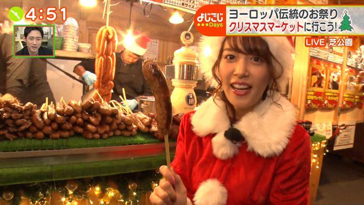 2019年12月06日鷲見玲奈の画像18枚目