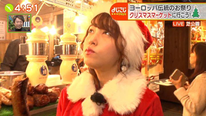 2019年12月06日鷲見玲奈の画像23枚目