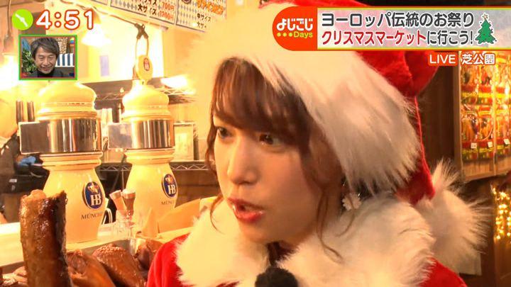 2019年12月06日鷲見玲奈の画像26枚目