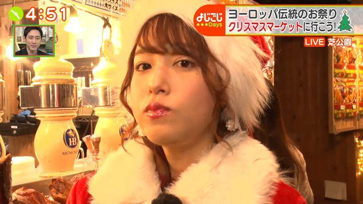 2019年12月06日鷲見玲奈の画像27枚目
