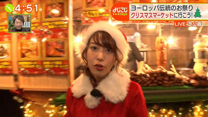 2019年12月06日鷲見玲奈の画像28枚目
