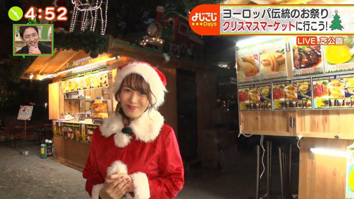 2019年12月06日鷲見玲奈の画像29枚目