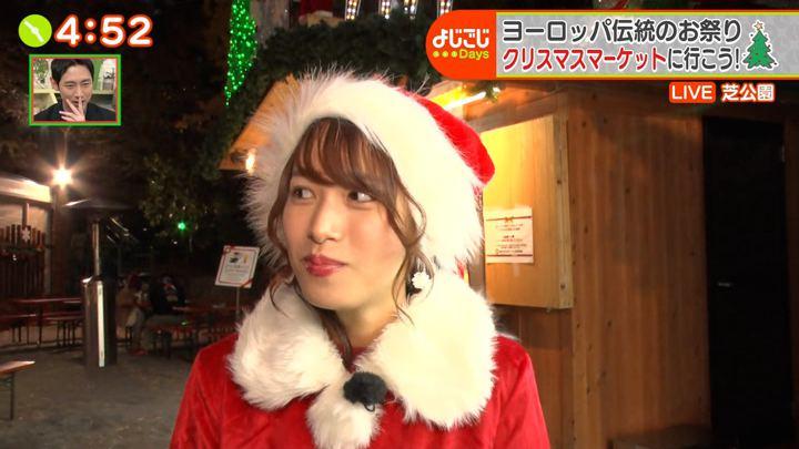 2019年12月06日鷲見玲奈の画像30枚目