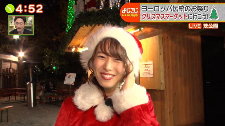 2019年12月06日鷲見玲奈の画像31枚目