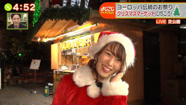 2019年12月06日鷲見玲奈の画像32枚目