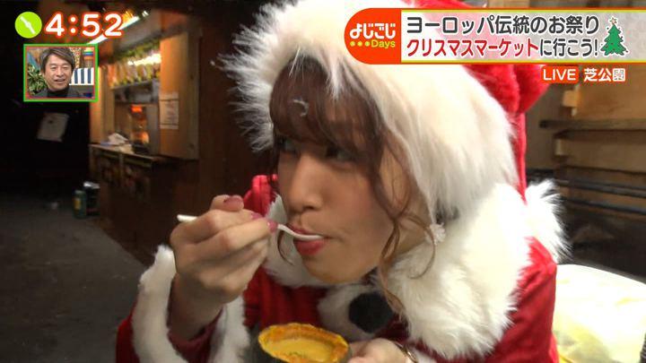 2019年12月06日鷲見玲奈の画像33枚目